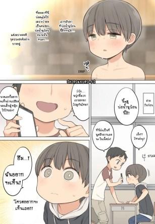 เรื่องราวของผมและพี่สาวที่อยู่ในบ่อน้ำพุร้อนแบบรวม – [Higuma-ya (Nora Higuma)] Konyoku Onsen de Toshiue no Onee-san ni Ippai Shasei Sasete Morau Hanashi – Story of how I came a lot with an older oneesan at the mixed hot spring bath
